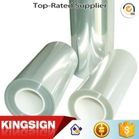 Shanghai manufacture Promotion personalized laminated pet film roll