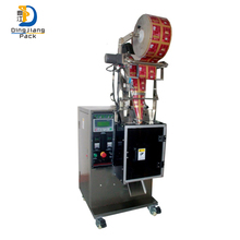 Skillful manufacture rice flour packing packaging machine price