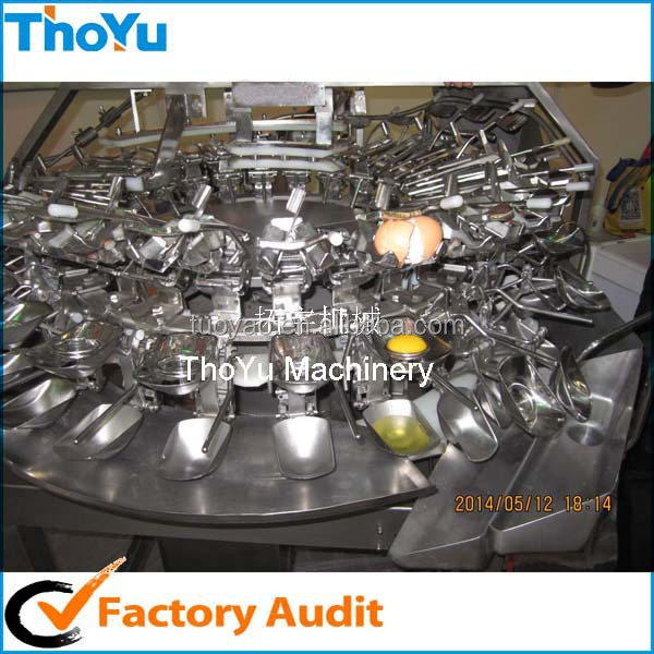 Egg Yolk White Separate Machine,Egg Yolk Separate,Egg Breaking Machine