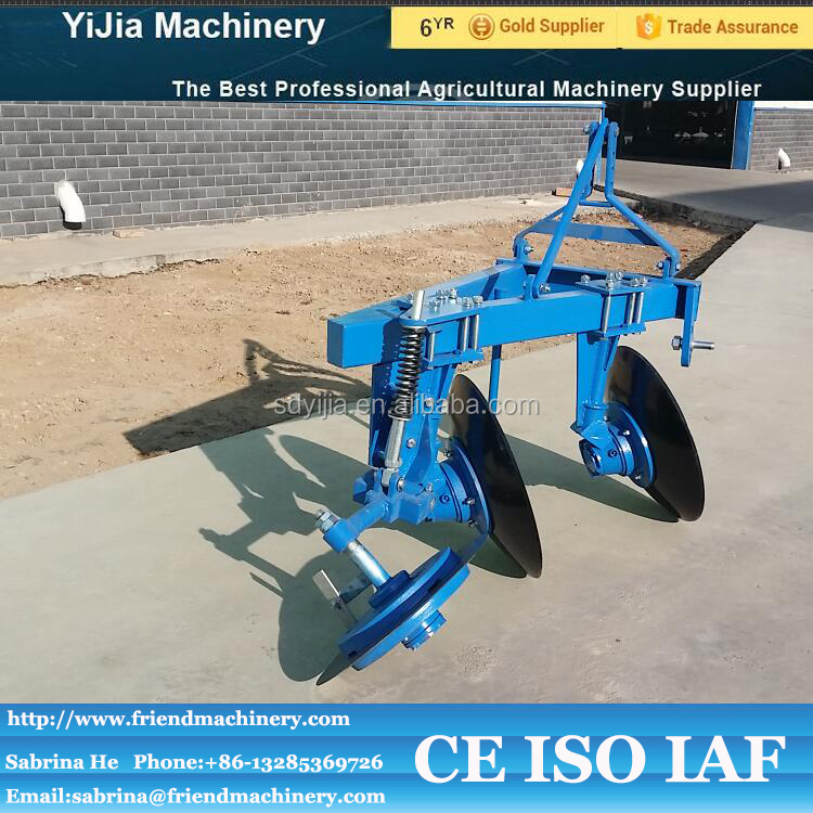 Farm tool tactor used 2 wheels disc plough for sale