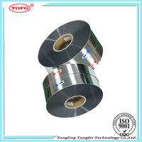 4 micron to 8 micron metallized bopp film for capacitor
