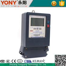 Good quality sell well convenient installation watt hour meter