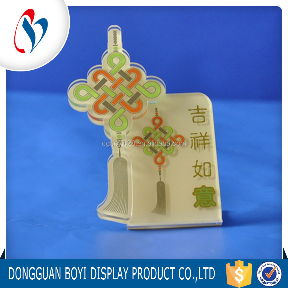 2017 New Design China Themed Souvenir Gift Acrylic Holder Craft