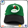 Hot Design Sample Free Embroidery Baseball Cap On Sale