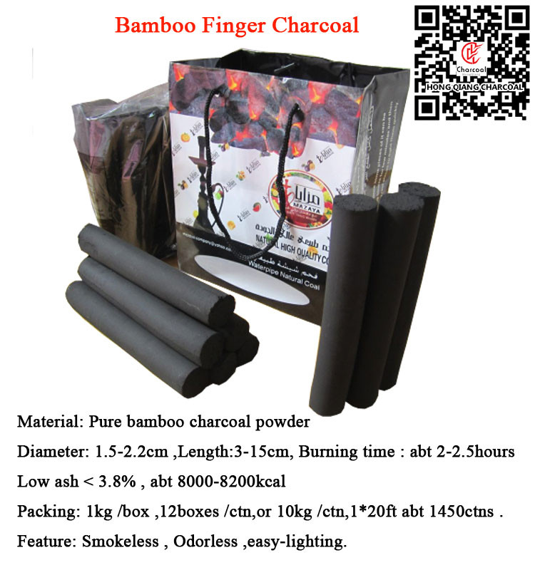 HongQiang 2017 factory direct lowest price charcoal & hot sale sell coconut shell hookah charcoal briquettes