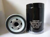 Oil Filter for Heavy-duty trucks lubrication system