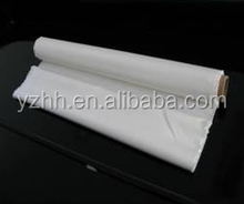 YHPW125 plain woven fabric(industrial fabric)