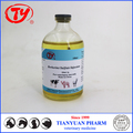 GMP intestinal infections veterinary drugs berberine sulfate injection for cattle