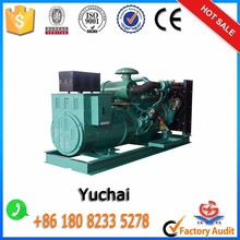 Low noise genset 50kva yuchai diesel generator for sale made in china