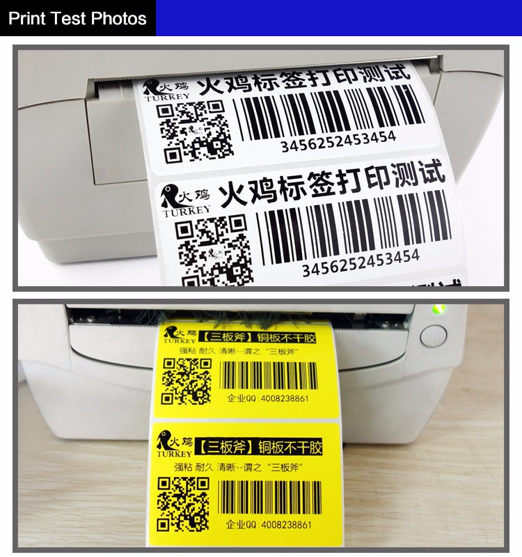 "110x300 m thermal transfer pita lilin pita untuk zebra tsc label barcode printer 1 ""inti"