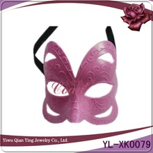 Different design butterfly types of adult female mask
