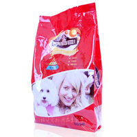 Dog food waste bag pckaging bag