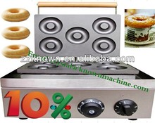Professional industrial Electric/Gas Portable 5 donuts maker