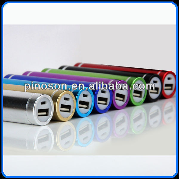 2012 New Products 2600MAH High Capacity Portable Power Bank For IPhone,Ipad