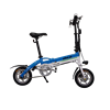 mini cooper folding bike bicycle/cheap electric dirt bikes with Li-ion battery