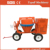 Topall Machinery Industrial Mini Electric Cement Mixer - 11 Cubic Ft., Model# TDCM350