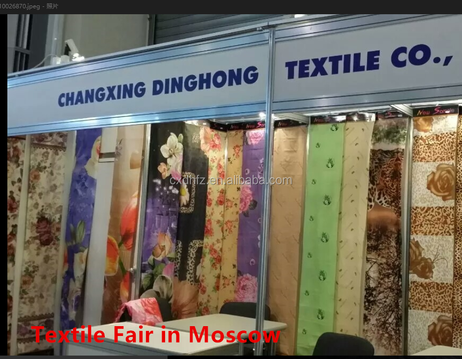 polyester pongee fabric in 40gsm without brush