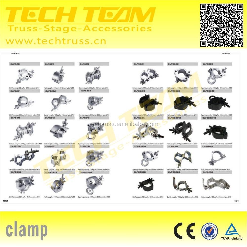 Aluminum truss accessories and aluminum truss clamp