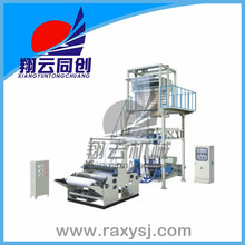 High Speed Rotary Head HDPE/LDPE/LLDPE Plastic Film Blowing Machine