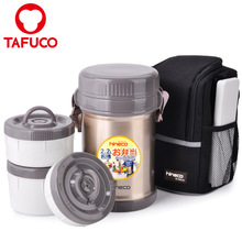 Stainless Steel Lunch Box Lunchbox Vacuum Food Container Insulated Food Containers