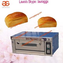 mini cake oven/mini cake baking gas oven/mini electric baking oven