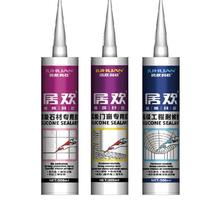 JUHUAN neutral silicone sealant for wood strong adhesion fast curing sealant