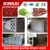 Machine For Drying Food Of Beef Jerky And Fruit Vegetable Dehydrator
