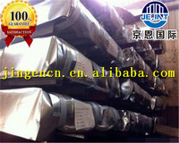 cheap zinc sheet metal roofing