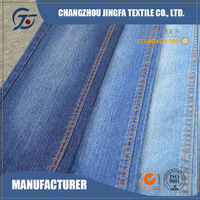 Dongguan Beinuo light and thin denim fabric