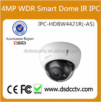 Dahua DH-IPC-HDBW4421R(-AS) H.264 4MP WDR Outdoor PoE IR Dome IP CCTV Camera Made In China