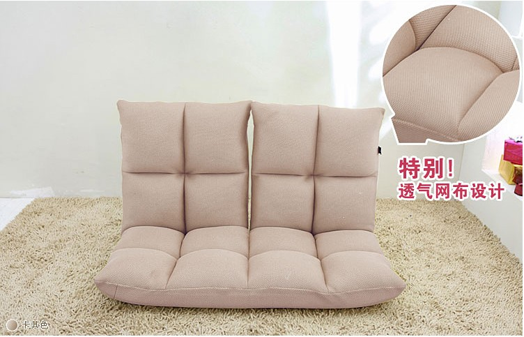 Fashional memory foam 5 grade adjustable double seaters sofa chair