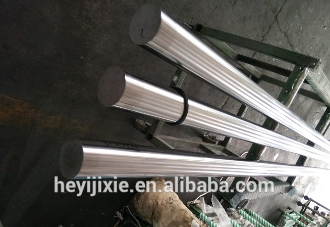 induction hardened round bar
