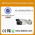 Hikvision 2MP Smart IP Outdoor Bullet Camera DS-2CD4A25FWD-IZ