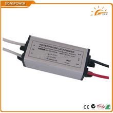 waterproof constant current (8-12)*1W siemens power supply 280ma with ce rohs approved