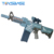 Plastic Electric Assemble Soft Bullet Sniper Toy Gun