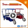low noise electric three wheel motor tricycle with discount