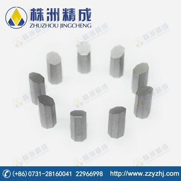 suitable price for carbide k30/k40 tips for coal mining tungsten mining carbide tips