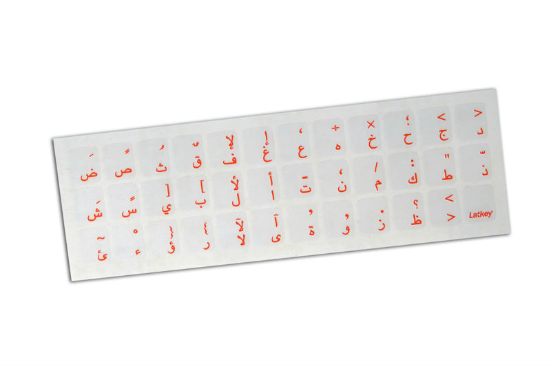 Arabic Keyboard Stickers (Orange)