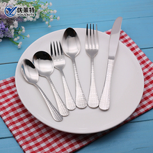 High Quality flatware wholesale stainless steel cutlery