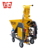 G5C PFT mortar putty gypsum plaster mixing machine with CE