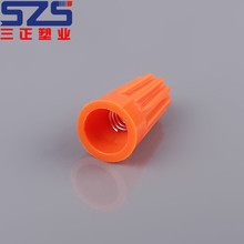 Hot Sale UL certificated Nylon Crimp Caps Close End Wire Connector