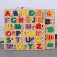 Wooden Educational toys baby 3D alphabet puzzle games