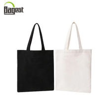 BSCI Sedex factory cheap custom printed promotional shopping bag