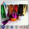 12mic colorful metallized plastic pet film/decorative film/metallized pvc film