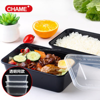 Annual Promotion Square Shape Leak Proof Bento box plastic meal tray for lunch take way