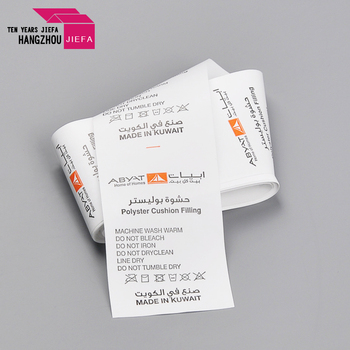 Composition wash care printing label satin in roll