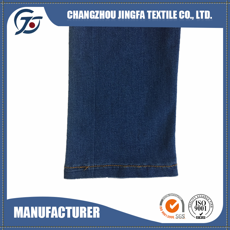 15S051 Top Quality Free Sample Textiledenim shirting fabric