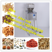 Automatic Granule Packing Machine / Commercial Particles Feeding Machine for rice small jewelry