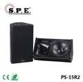 Small and powerful speaker factory direct speakers audio PS-15 R2
