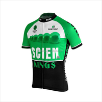 Green waterproof cycling clothing, wholesale men cycling suits